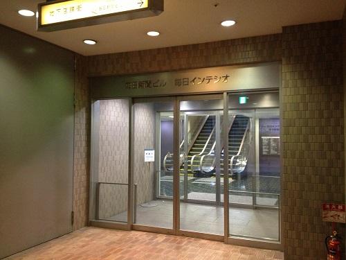 地下通路「ガーデンシティ」から来た場合は、毎日インテシオの地下入口から入ることになります。