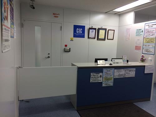 扉を開けると正面に受付があります。係の人は奥の事務所にいます。