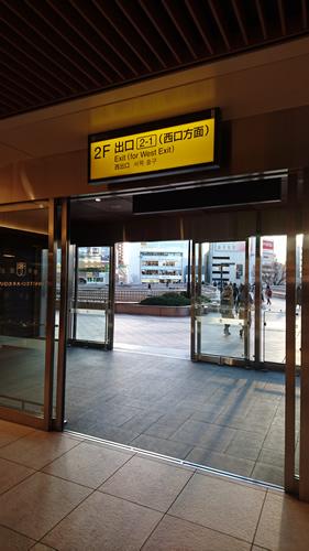 JR仙台駅は2階2-1出口から出ます。