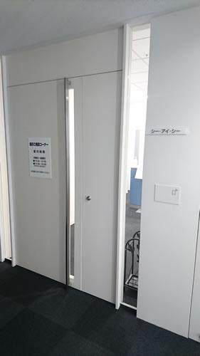 CIC東北支社の入口の写真
