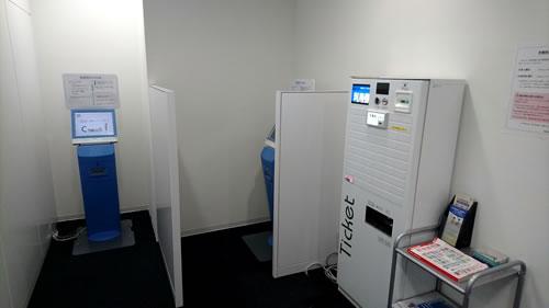 開示請求用の情報入力端末2台と開示手数料チケット購入のための券売機。あとは3人掛けの長いすがあるだけの小さな部屋です。