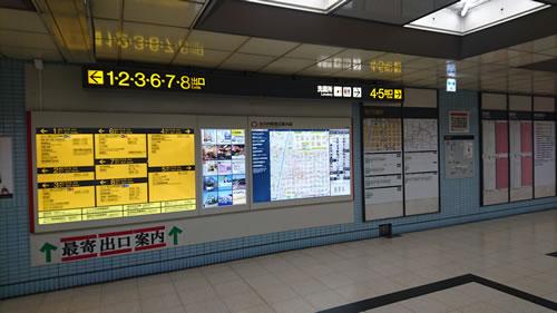 JR丸の内駅の改札を出て右手に曲がります。