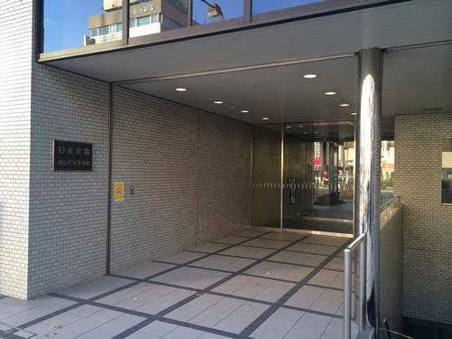 これがCIC中四国支社が入居しているビルの入り口です。