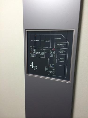 エレベーターを降りると、その階のフロアマップがあります。同じフロアにいくつか会社が入っているようです。