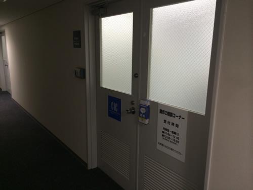 薄暗い廊下を進んでいくと左手にCICの入り口があります。