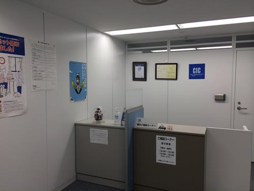 扉を開けると来所社を知らせるチャイムが鳴り、奥の事務所から担当者が出てきます。