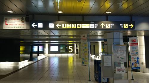 天神南駅の改札を通れば正面が5番出口になります。