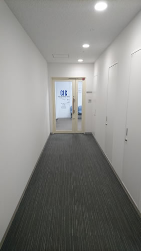CIC九州支社の入口の写真