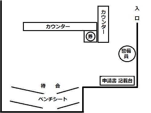 JICC東京窓口の間取り図
