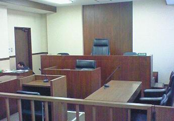 裁判所(法廷)の雰囲気